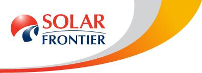 SOLAR FRONTIER 昭和シェル石油グループ